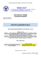 5. Konkursna dokumentacija JNMV 9 2018 NADZOR OS KOCETIN I OS SIBNICA