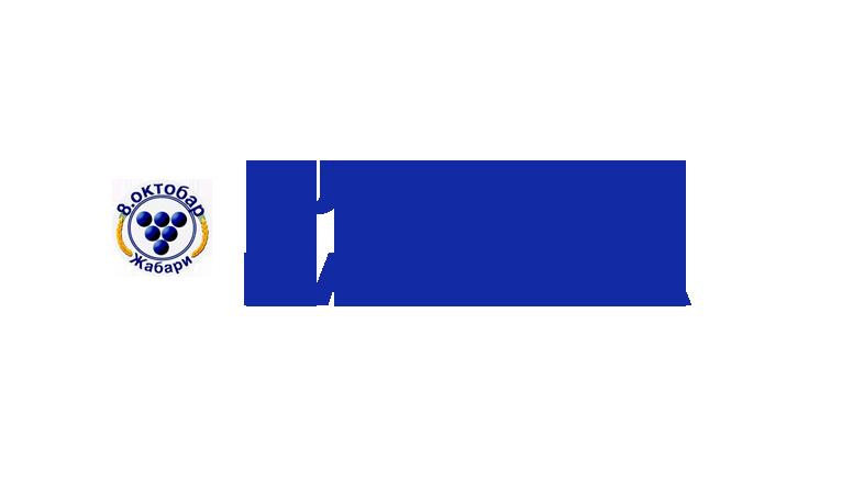 ЈН 14/2018 обавештење о закљученом уговору
