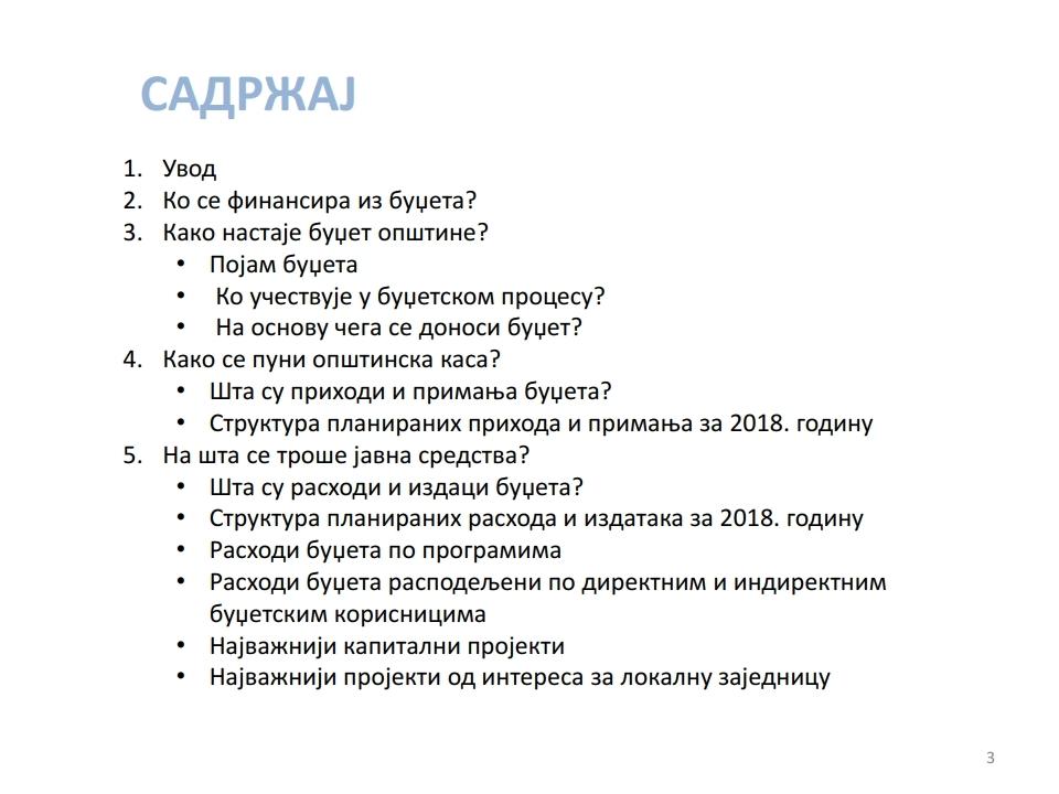 Gradjanski vodic -Žabari.pdf_page_03