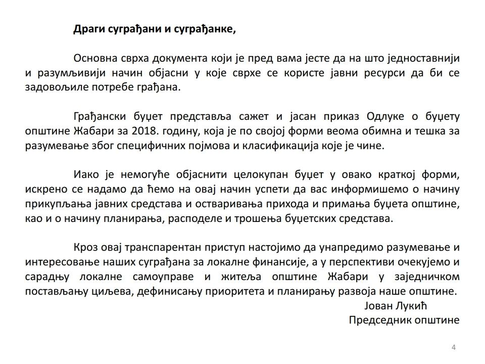 Gradjanski vodic -Žabari.pdf_page_04