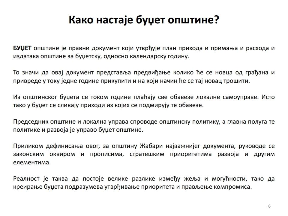 Gradjanski vodic -Žabari.pdf_page_06