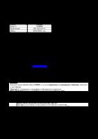 Obaveštenje o pokretanju pregо.postupka