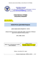KONKURSNA DOKUMENTACIJA  JNMV: 22/2018