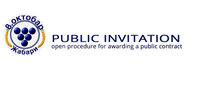 PUBLIC INVITATION Number: 2 / 2018 34