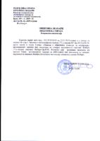 Pozitivno-Mišljenje-Komisije-za-koordinaciju-inspekcijskog-nadzora-nad-poslovima-KOMUNALNE-INSPEKCIJE