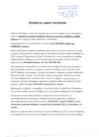 Poziv za javnu raspravu_40-5-2020-03