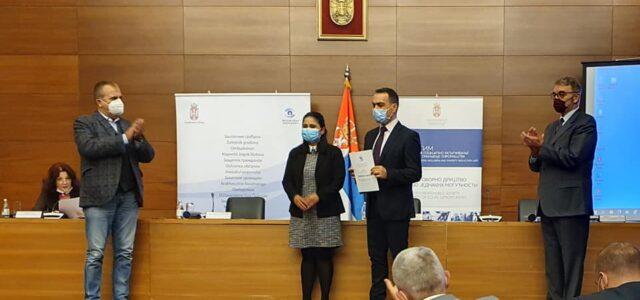 Похвала за допринос развоју приступачности општини Жабари 11